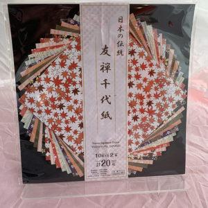 Set de papier Japonais -14,5×14,5cm