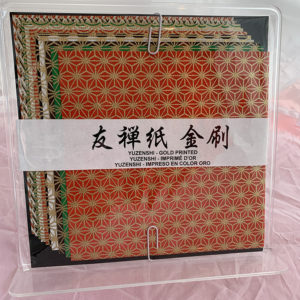 Papier Japonais – 15x15cm – 10 feuilles