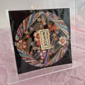 Papier Japonais – 10x10cm – 20 feuilles