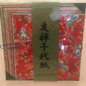Papier Japonais – 15x15cm – 20 feuilles